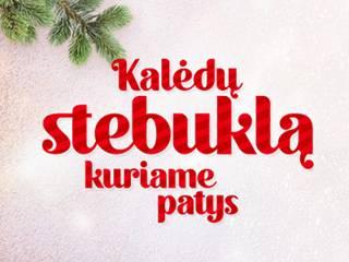 Kalėdų stebuklą kuriame patys